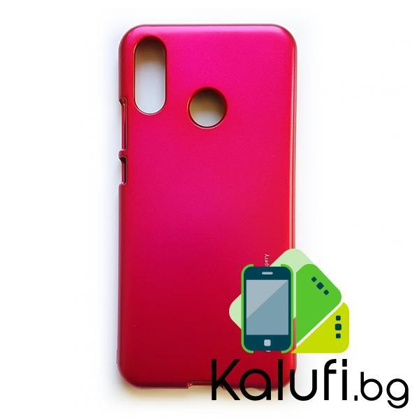 Оригинален кейс на Mercury за iPhone 7 PLUS (7+) / 8 PLUS (8+) (Гръб от силикон - TPU, Металик Серия РОЗОВО)
