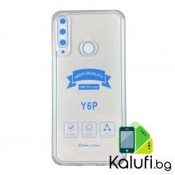 Удебелен прозрачен гръб - кейс от силикон - TPU (2 мм) за Huawei Y6p
